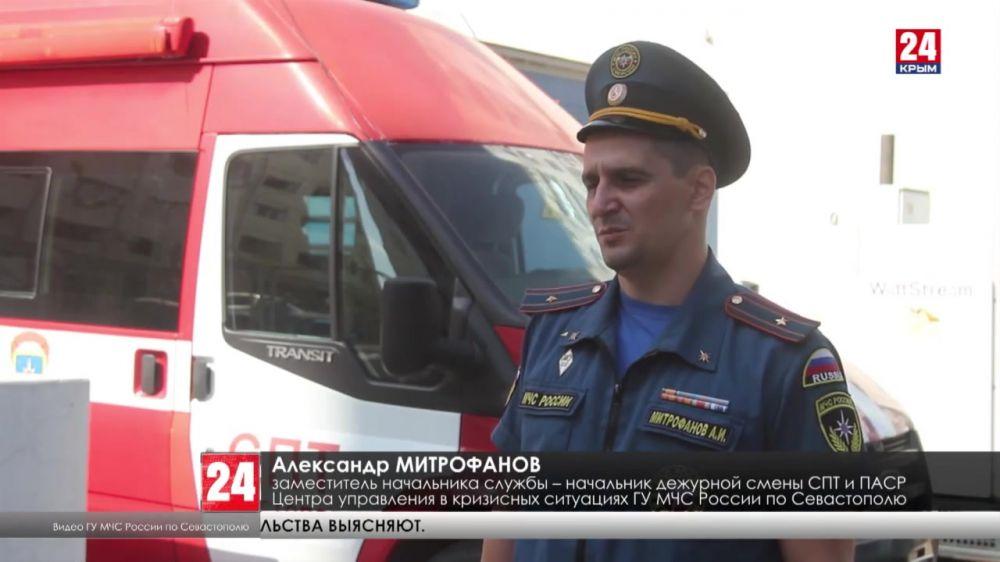 Причины пожара в Севастополе выясняют