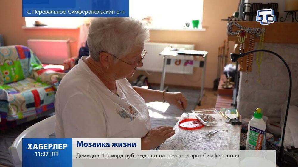 Ревиде Титова: в ее руках оживают цветные осколки