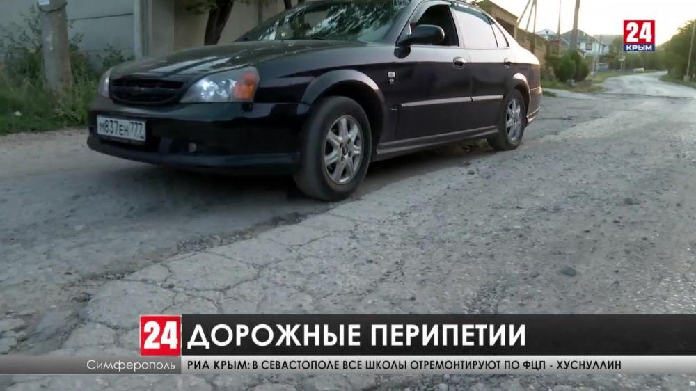 От села Ивановка до Симферополя уложили асфальт