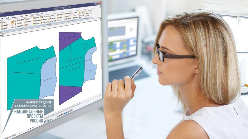 Минэкономразвития РК приглашает ИП пройти обучение по системе автоматизированного проектирования (САПР) «Julivi». по программе «Конструктор»