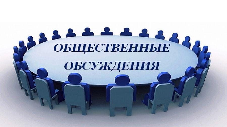 В Алупке пройдут общественные обсуждения по вопросу организации дорожного движения