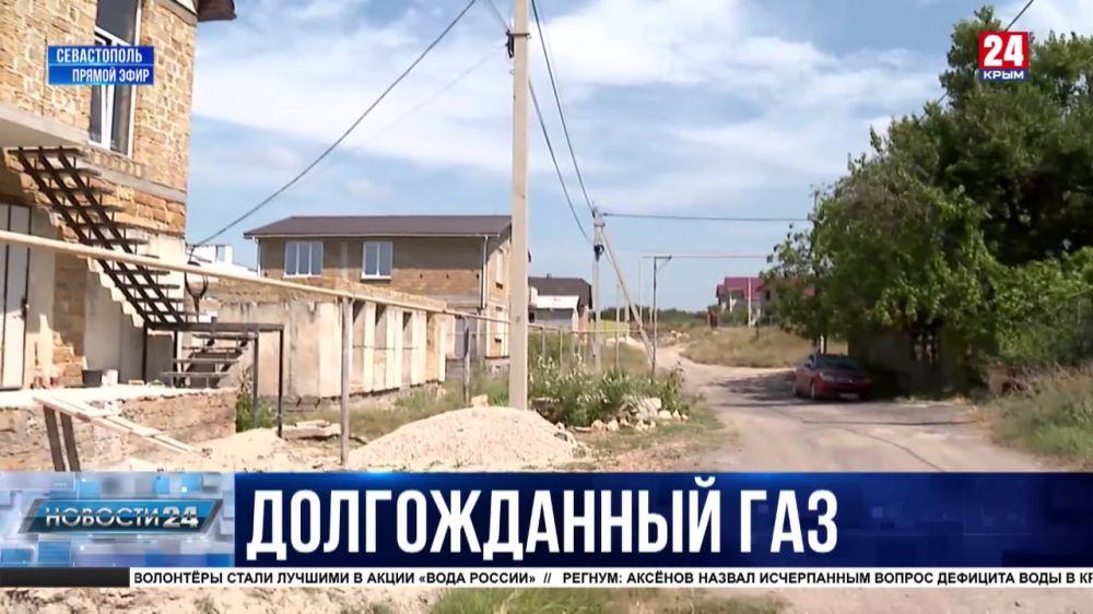 Андреевку и Фронтовое полностью обеспечат газом