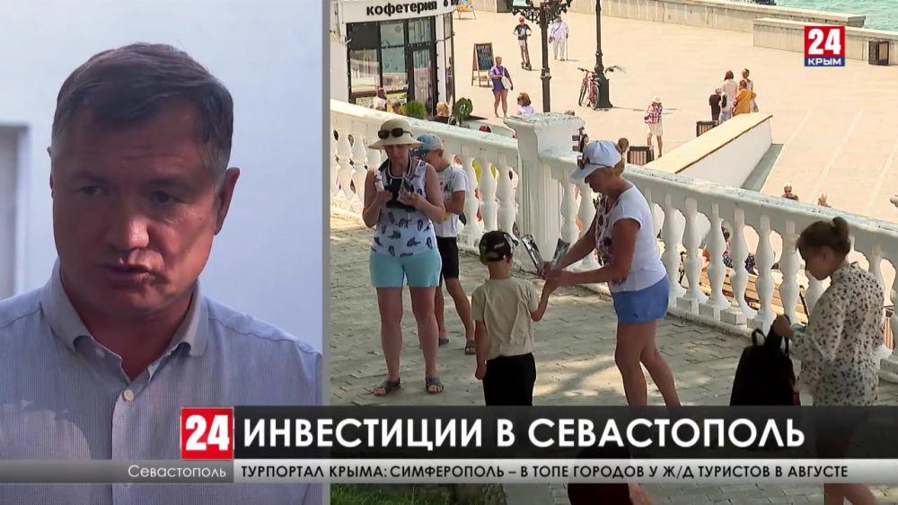 В Севастополь привлекут 200 миллиардов рублей инвестиций до 2025 года