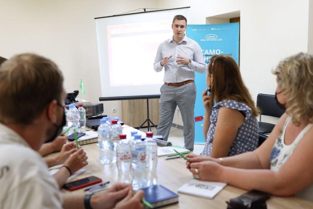 Фонд поддержки предпринимательства Крыма провел мастер-класс для самозанятых Красноперекопска