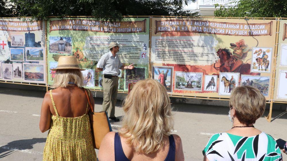 Феодосийцы отмечают День города
