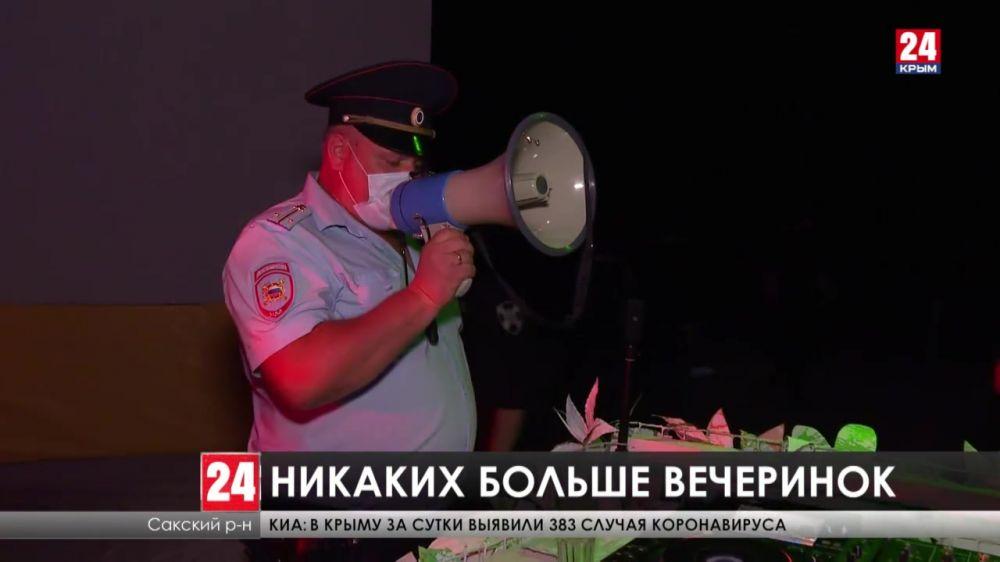 Полиция и Роспотребнадзор закрыли площадку Z-City
