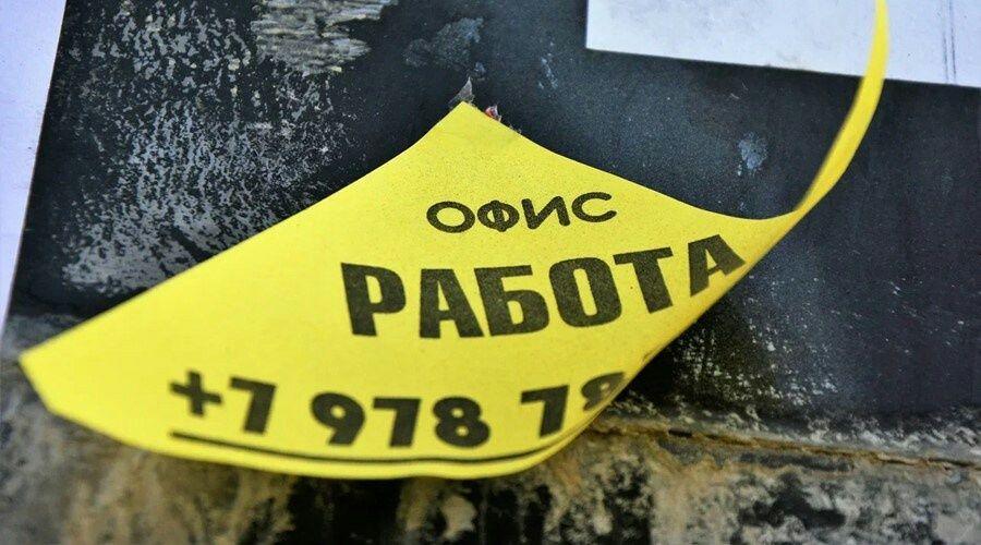 Упрощённый порядок регистрации безработных продлили в России