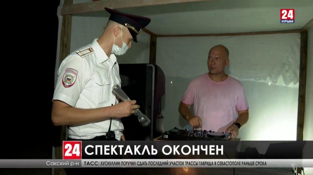 Правоохранители провели второй рейд на фестивале «Z-City» в посёлке Поповка