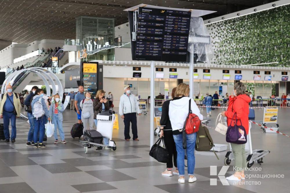 Впервые аэропорт Симферополь обслужил более 1,2 млн пассажиров за месяц