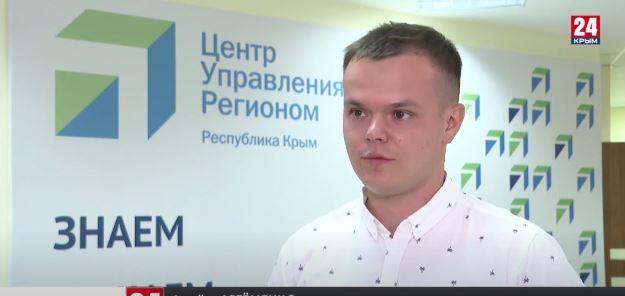 Глава Крыма в режиме online ответит на вопросы крымчан