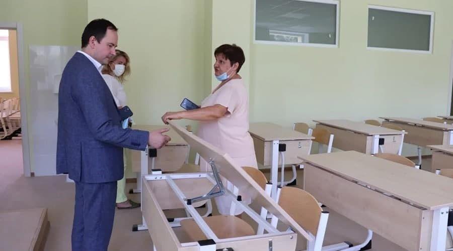 Подготовка учреждений образования Ялты к новому учебному году вышла на финишную прямую