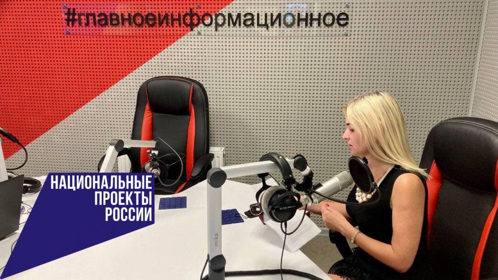 Наталья Писарева приняла участие в программе «Наши гости» на радиостанции «Радио Крым»