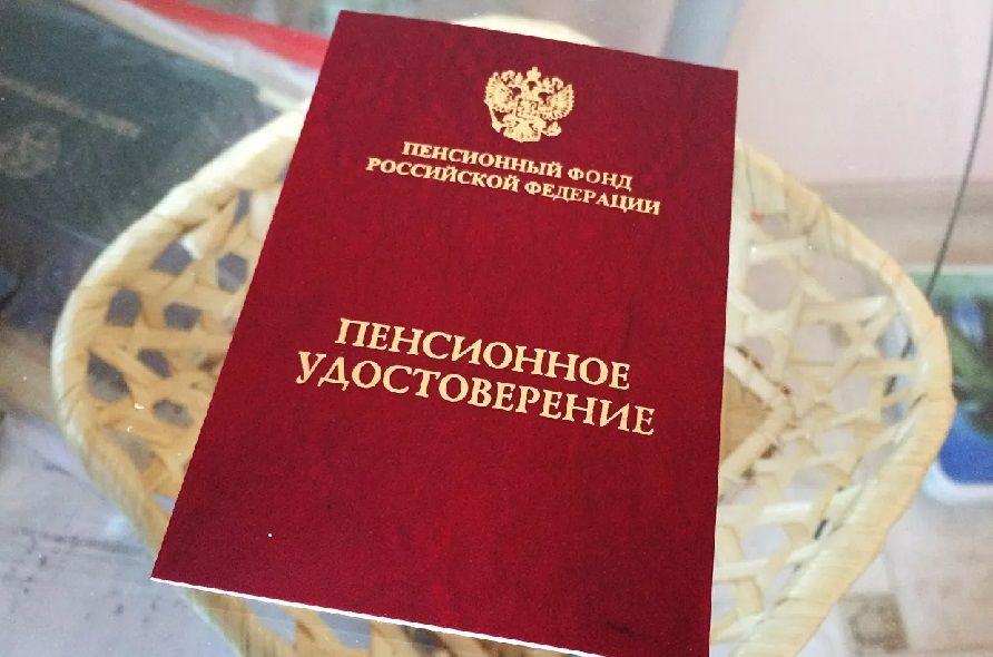 Августовское повышение пенсий коснулось более 30 тысяч севастопольских пенсионеров