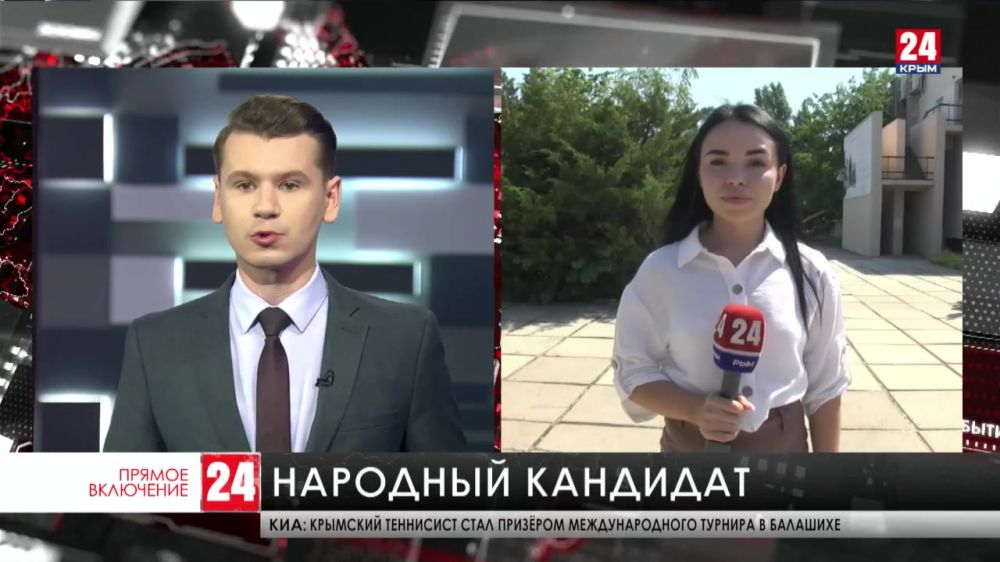 В Евпатории заявление на участие в выборах в Государственную Думу подал самовыдвиженец Леонид Бабашов