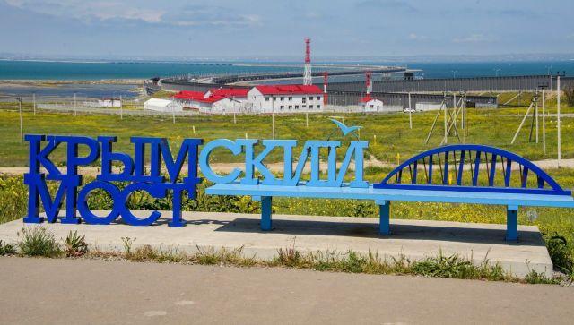Украинский политик обвинил Киев в воровстве Крымского моста
