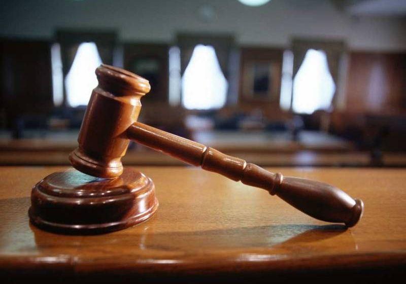 Крымский суд вынес приговор по делу об изнасиловании пенсионерки