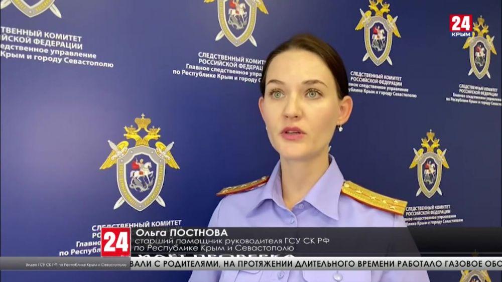 Дети в Севастополе отравились угарным газом из-за неисправного котла
