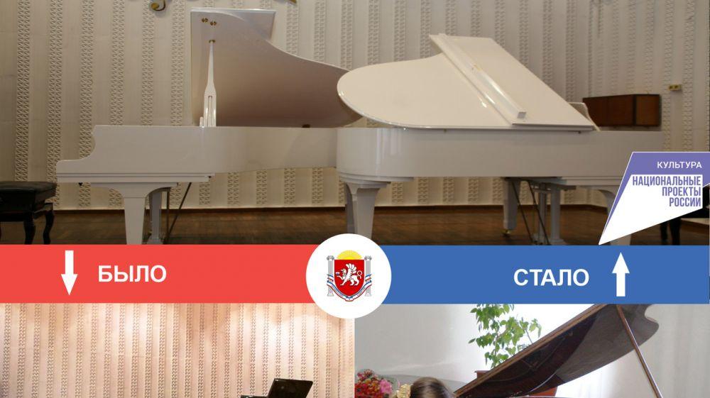 """Рубрика """"БЫЛО - СТАЛО"""": Новые музыкальные инструменты для школ эстетического воспитания детей"""