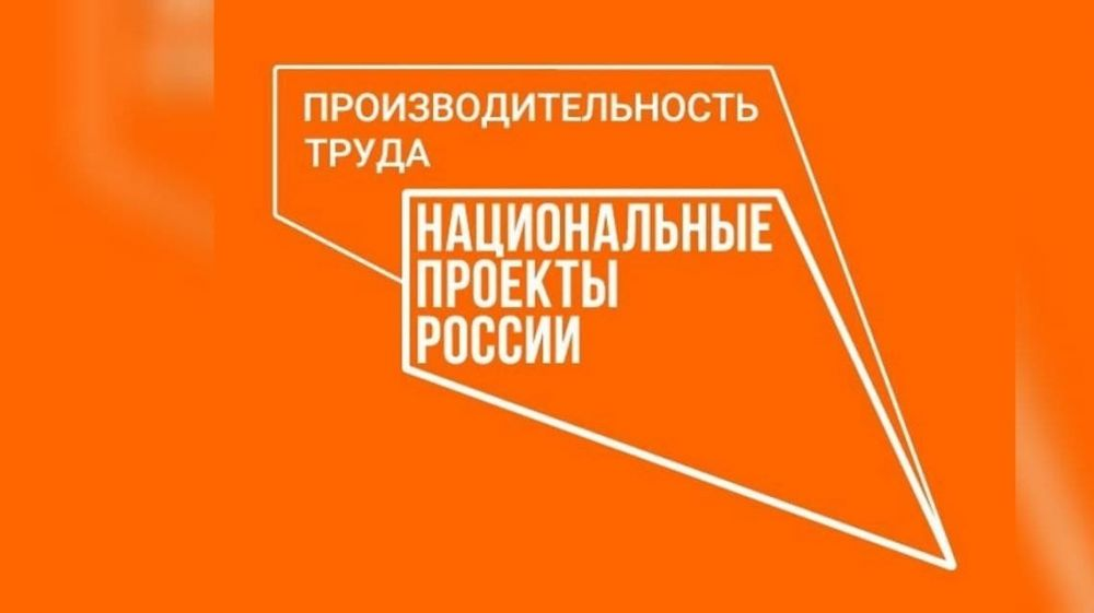 Минпромом Крыма подведены итоги конкурса «Лучшие практики наставничества Республики Крым»