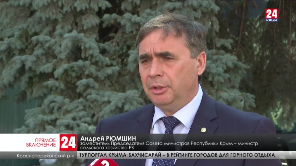 Уборочная кампания в Крыму подходит к завершению