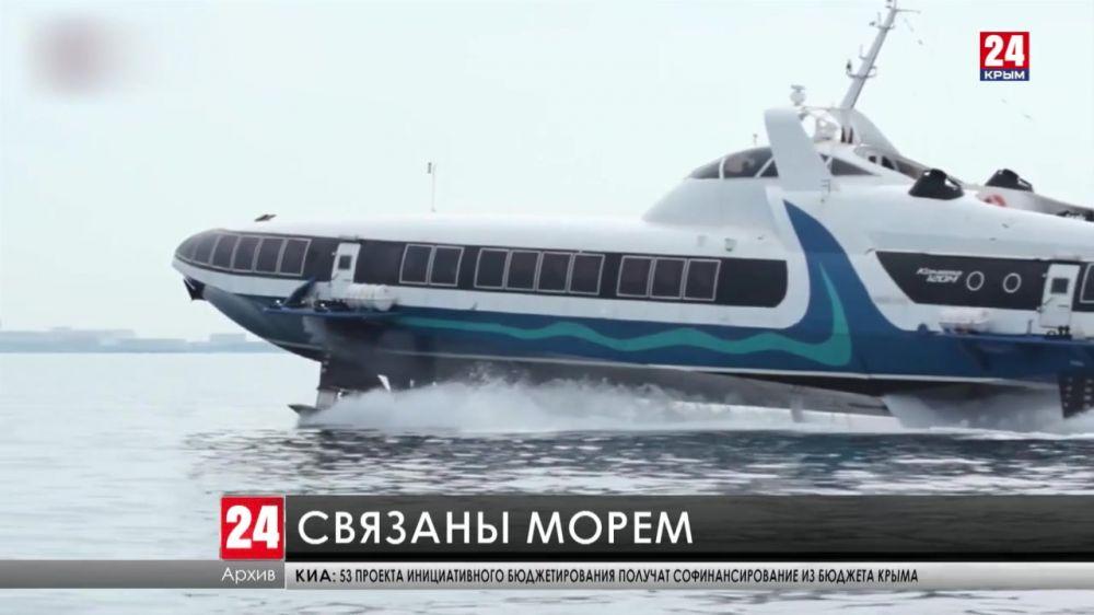 Сочи и Севастополь свяжут быстроходные пассажирские суда на подводных крыльях «Комета 120»