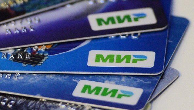 Как банковская карта способна защитить от жары и Covida