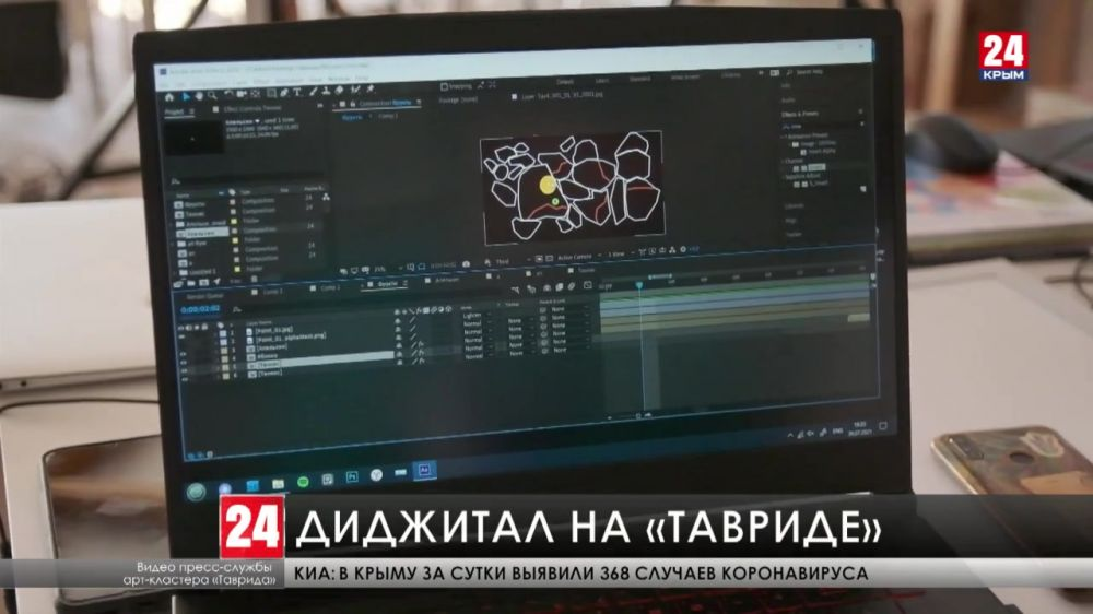 Итоги шестого образовательного заезда «Видеохостинг и диджитал-сервисы» подвели на площадке арт-кластера «Таврида»