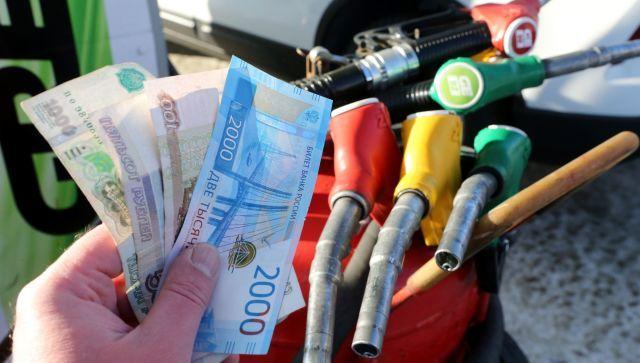Бензин и газ побили новые рекорды по цене – биржа