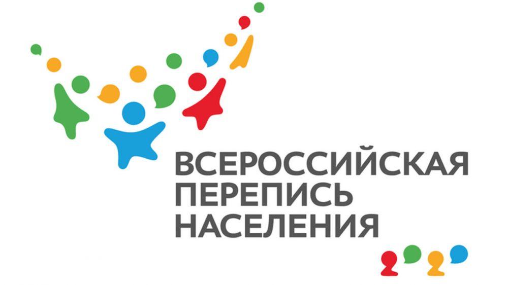Новые сроки всероссийской переписи населения