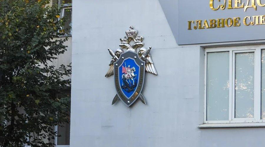 СК возбудил дело в отношении членов экстремистской ячейки из Ялты