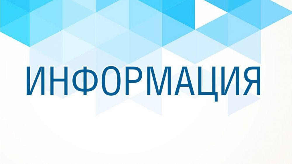 Комментарий главы администрации города Бахчисарая Дмитрия Скобликова по проблеме вывоза ТКО
