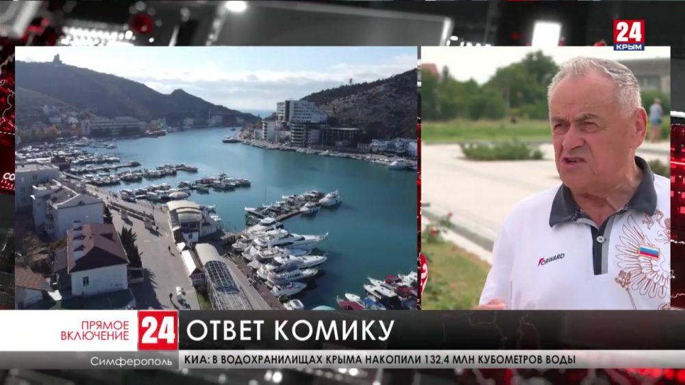 Как в Крыму отреагировали на лирические воспоминания президента Украины