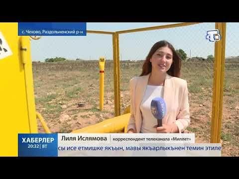 Село Чехово теперь с газом