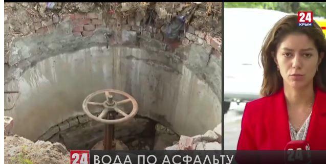 В Симферополе в районе улицы Дмитрия Ульянова произошла авария на водоводе