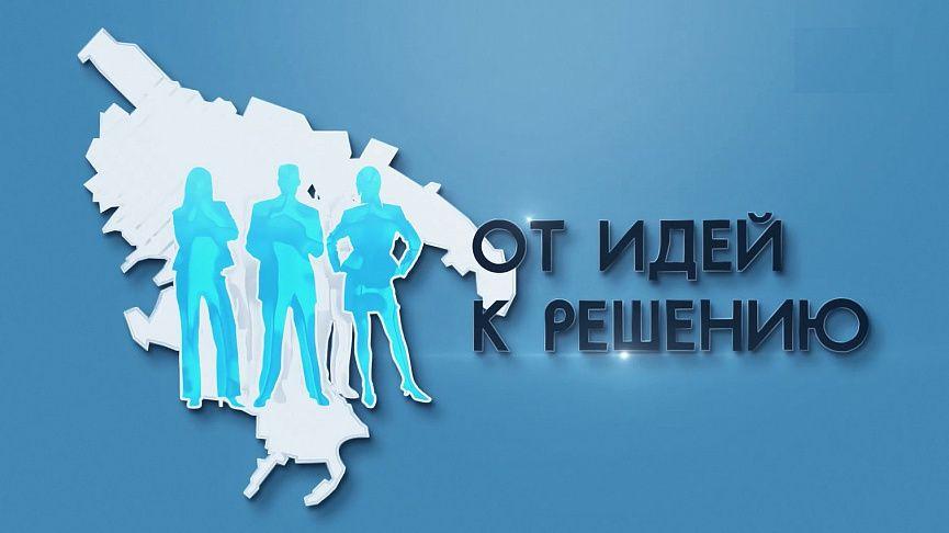 Семь проектов из Джанкойского района стали победителями конкурса проектов инициативного бюджетирования