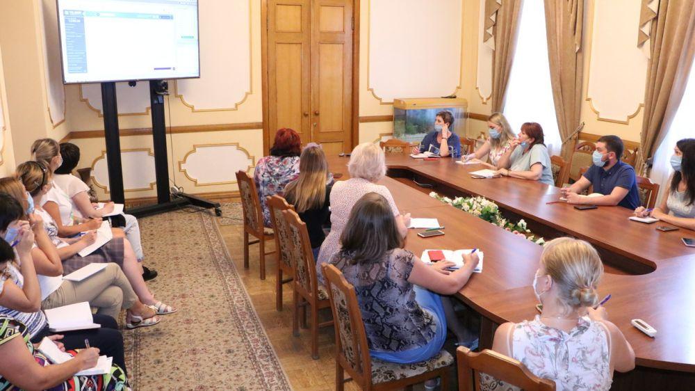 В Минфине Крыма состоялся обучающий семинар по работе с функционалом СЭД «Диалог»