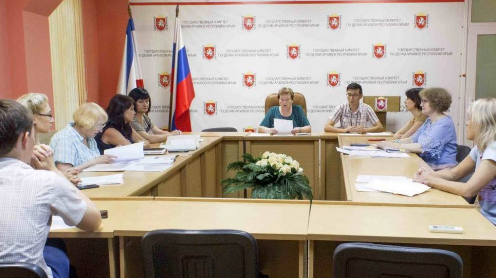 Татьяна Шарова провела заседание Экспертно-проверочной комиссии Госкомархива