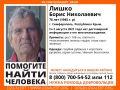 В Симферополе без вести пропал 76-летний пенсионер