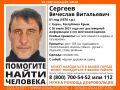 В Керчи без вести пропал 51-летний мужчина