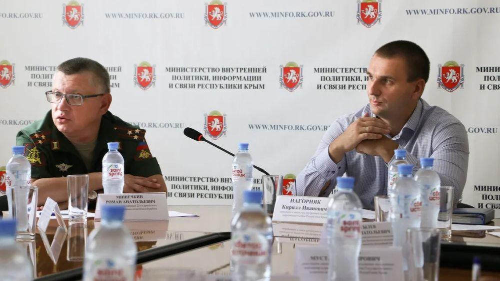 В Мининформе РК состоялось совещание по проведению военно-технического форума «Армия 2021»
