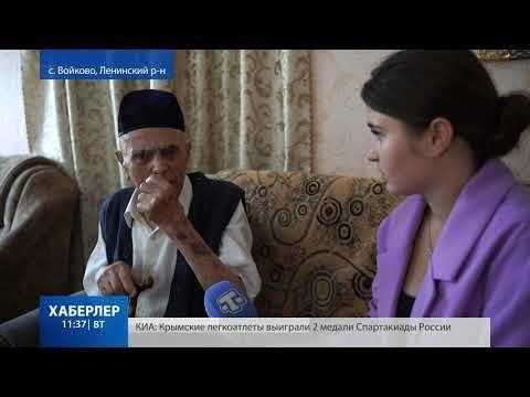 Секрет долголетия 95-летнего Юсуфа Османова