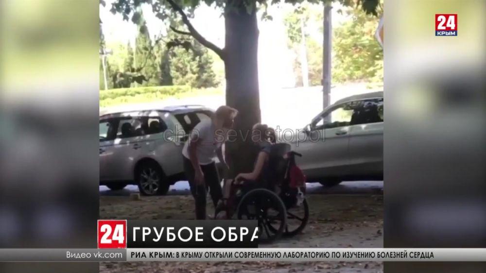 Следственный комитет проводит проверку по факту грубого обращения с ребёнком-инвалидом в Севастополе