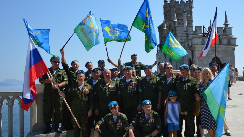 Во Дворце-замке «Ласточкино гнездо» состоялось военно-патриотическое мероприятие