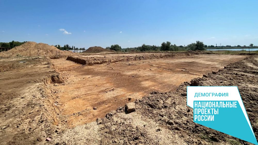 В Саках приступили к строительству крупного спортивного комплекса