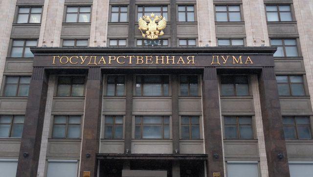 """Милонов озвучил причины провала """"Крымской платформы"""""""