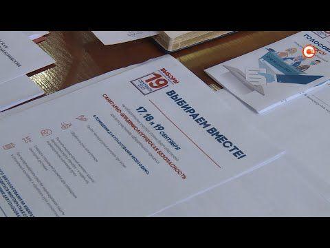 В Севастополе завершилась регистрация кандидатов в депутаты Государственной думы (СЮЖЕТ)