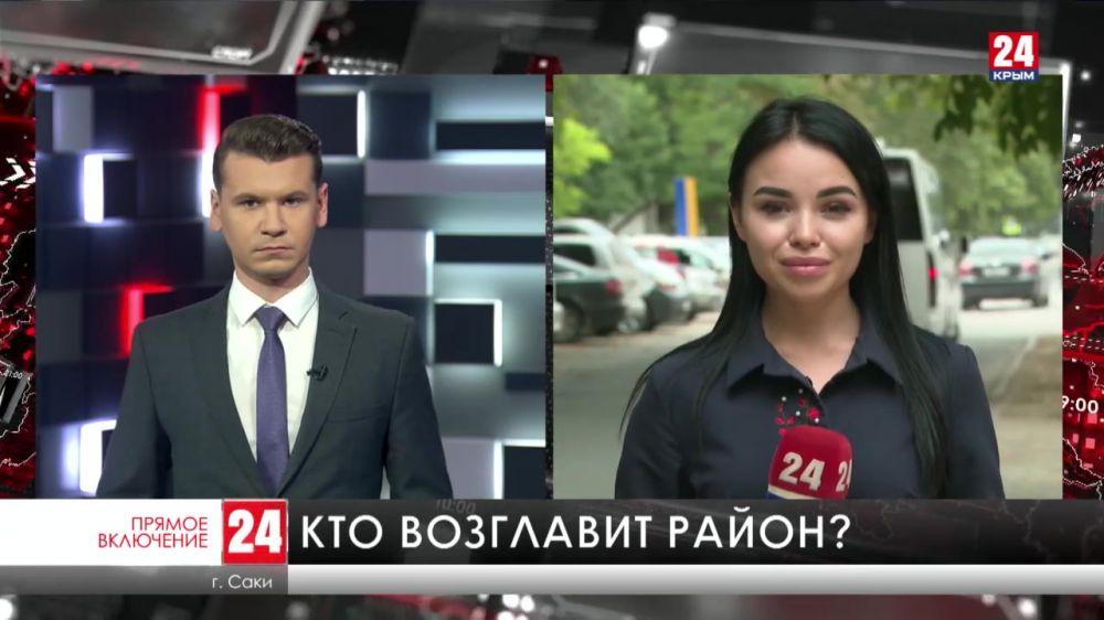 В Сакском районе выбирают главу администрации. Кого из кандидатов одобрила комиссия?