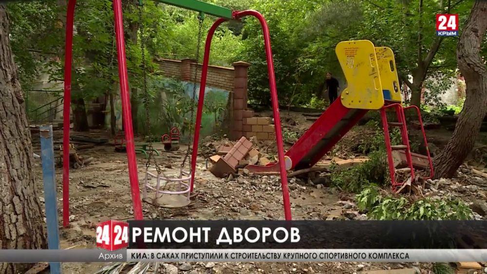 Восстановление после потопа. В Ялте отремонтируют 62 двора