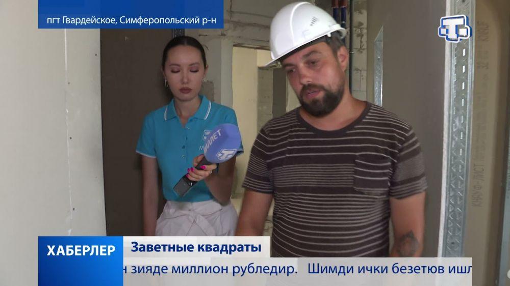 Строительство многоквартирных домов для репатриантов в Гвардейском возобновили