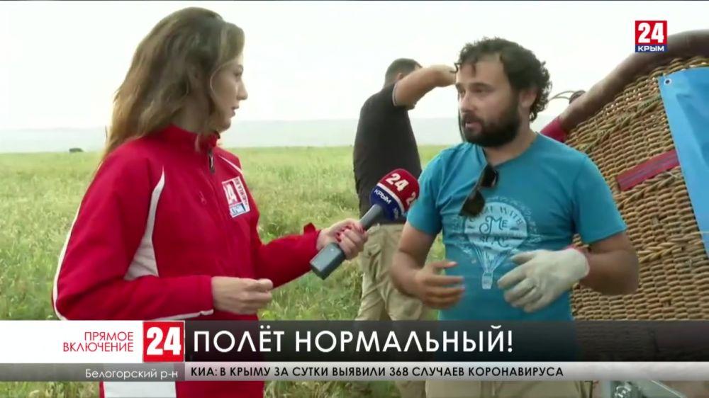 Подняться в небо. Чем удивляет чемпионат по воздухоплавательному спорту в Белогорске?